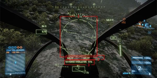 Захват правительственного бункера самолётами Ковчега.